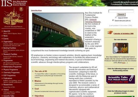iis_website