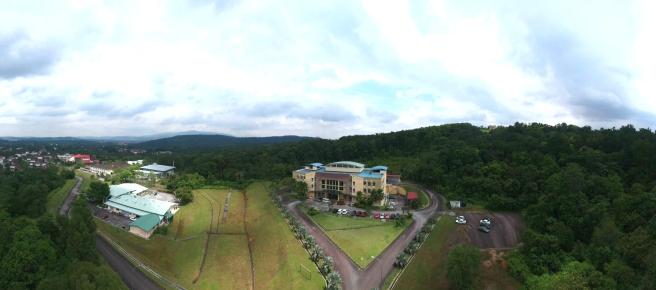Ibnu Sina Institute, UTM
